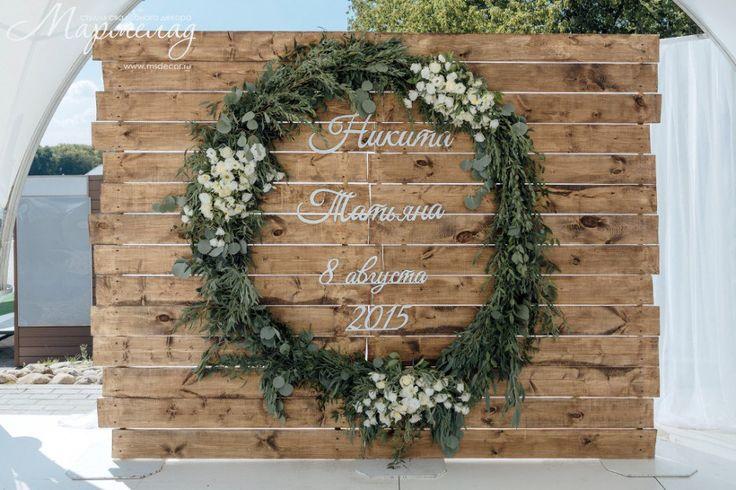 Свадьба в стиле Рустик | 17 фотографий