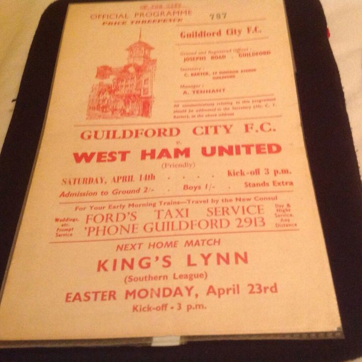 Guildford city v West Ham United probably early 60s football programme
