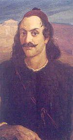 Προσωπογραφία του Ιωάννη Γκούρα του Γεωργίου Ροϊλού