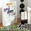 RoomClipの部屋写真を参考に、「マガジンラック マガジンスタンド ラック 木製 スリム ブラウン 絵本 雑誌…」を購入することが出来ます。RoomClipでは部屋写真に写っている商品情報も登録できます!