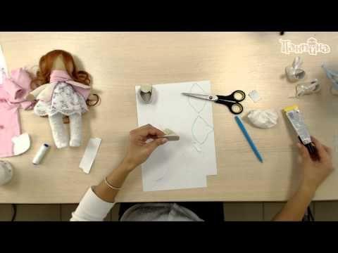 """Часть 3. Кукла своими руками. Завершающий этап создания куклы """"Малышка"""" - YouTube"""