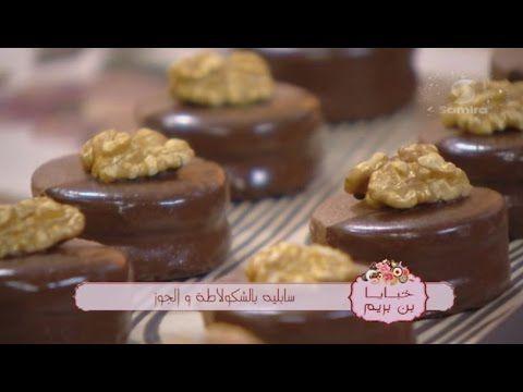 - Samira tv cuisine youtube ...