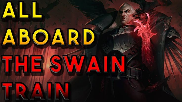 ALL ABOARD THE SWAIN TRAIN | Swain Rework Montage https://www.youtube.com/watch?v=q7OysR4SV_U&t=54s #games #LeagueOfLegends #esports #lol #riot #Worlds #gaming