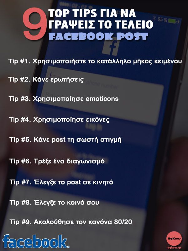 cover letter for telecommunications%0A   top tips                          Facebook post