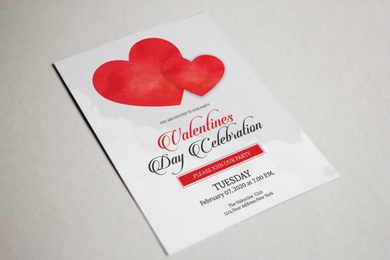 Valentine S Day Party Flyer Valentines Party Invitation Template Photoshop Elements And Ms Party Invite Template Valentine Party Invitations Party Flyer