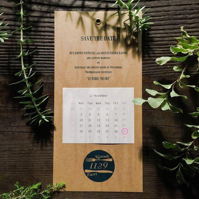 Wedding invitation design  カレンダーウエディング招待状