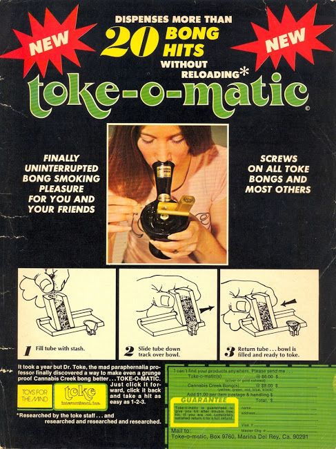 Vintage Ad: The Toke-O-Matic, 1977