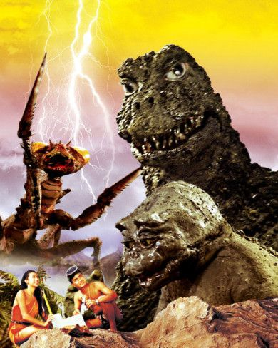 Son of Godzilla Photo at AllPosters.com