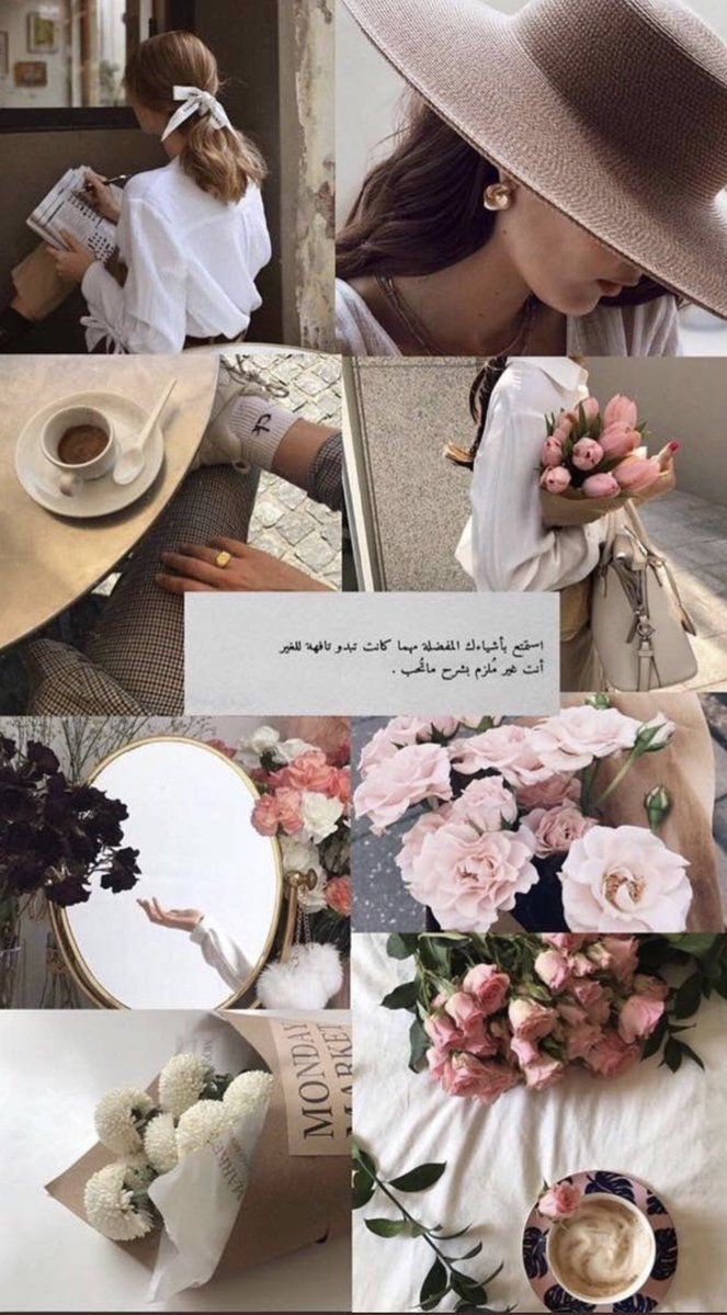 Pin By Samah Alawneh On Twitter Iphone Wallpaper Quotes Love Cover Photo Quotes Beautiful Arabic Words
