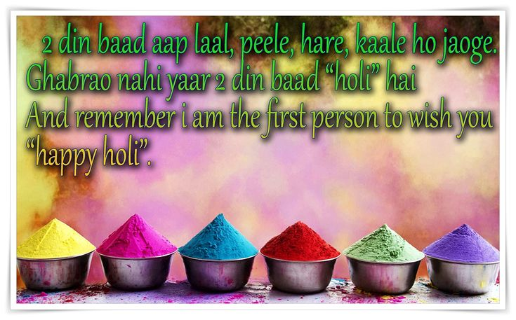 Happy-Holi-Sms_shayari-In-Hindi