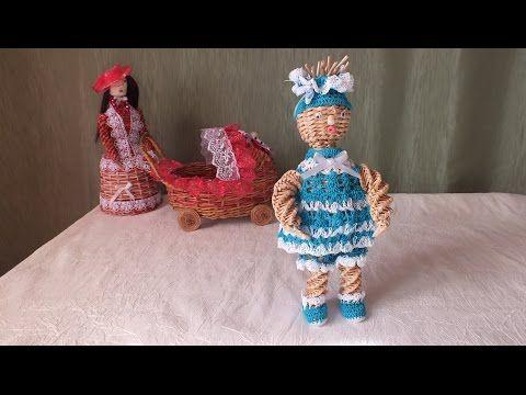 Плетение из газет малыш поделки из бумаги how to make a paper doll handmade…