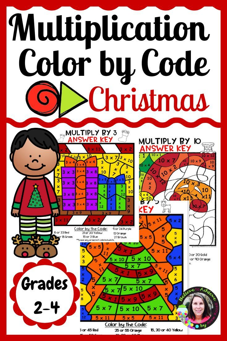 - Christmas Multiplication Color By Number- 2's To 12's Math