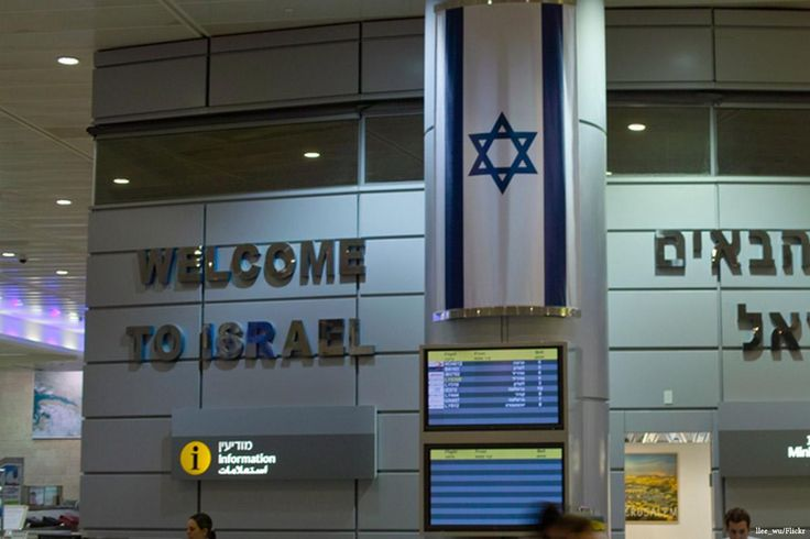 More than a decade ago, the Israeli government launched a new strategy that it dubbed 'Brand Israel'. This began in 2006 as an effort to improve Israel's negative image overseas, 'by downplaying relig...   #Palestine #FreePalestine #Jerusalem
