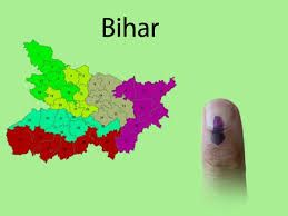 Find Latest News Update on Bihar Assembly Election 2015 with election photo, election videos, election candidate, results and more InextLive.Jagran.com.