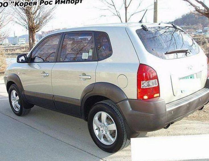 Tucson Hyundai price - http://autotras.com