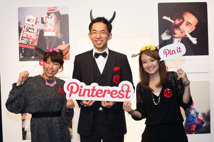 ピンタレストジャパンの皆様(Pinterest JapanのFacebookページより)
