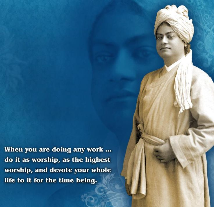 25+ Best Ideas About Swami Vivekananda Wallpapers On