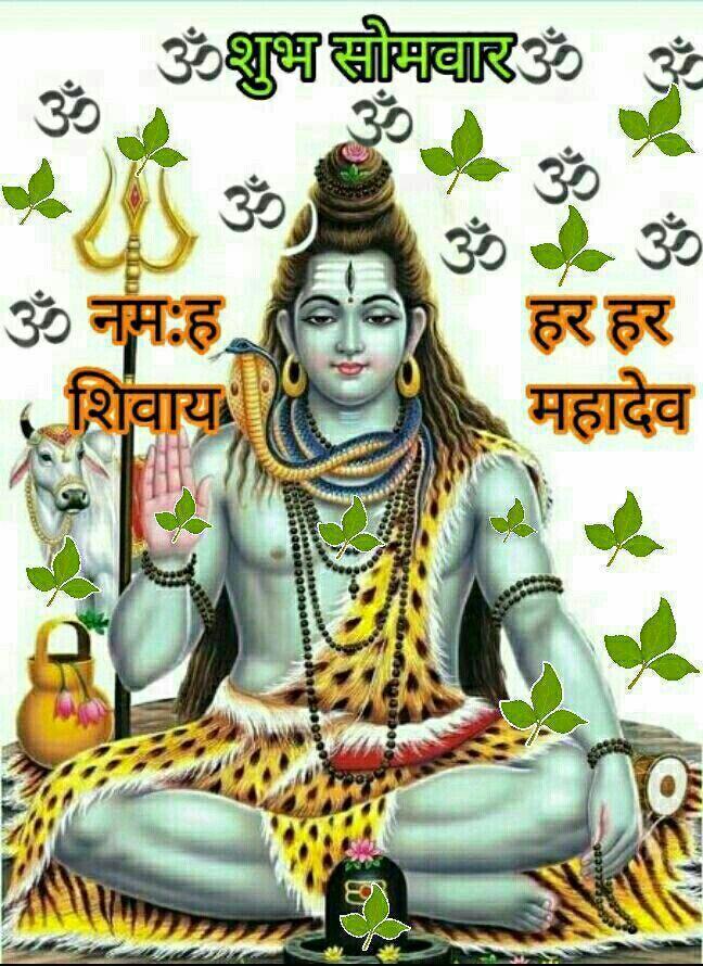 Good Morning Morning Lord Mahadev Shri Ganesh Bhagwan Shiv