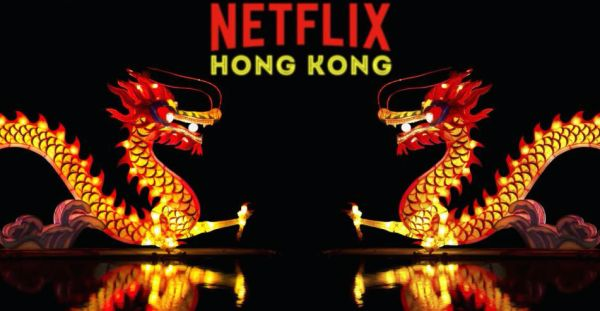 How to Watch US Netflix in Hong Kong Change Region to American