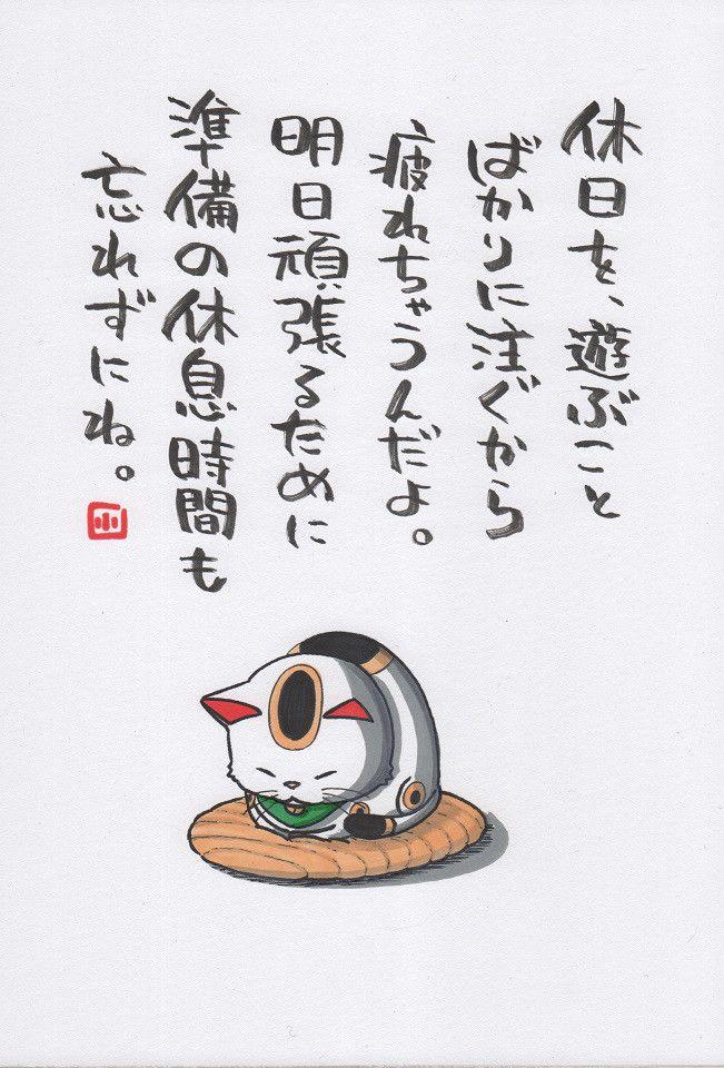 42歳になりました。 ヤポンスキー こばやし画伯オフィシャルブログ「ヤポンスキーこばやし画伯のお絵描き日記」Powered by Ameba