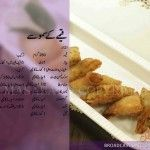 Keeme k samose Ramzan Recipe in Urdu Masala TV Shireen anwar