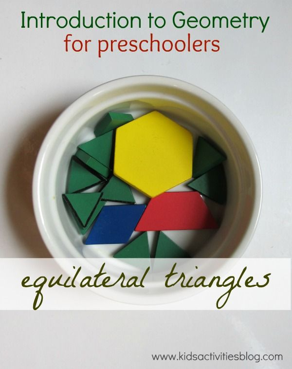 Math for Kids-Introduction to Geometry for preschoolers. The foundation for math learning begins much earlier that we realize.