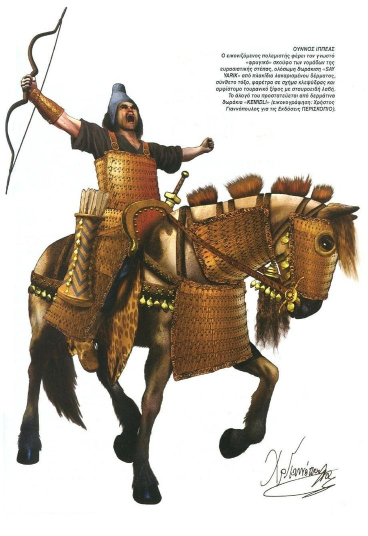 """Hephthalite or Xionite (both """"Hunnic"""" peoples) Horse Archer"""