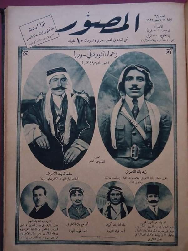 Pin By Mohamed Mansour On Old Photos Old Photos Photo History