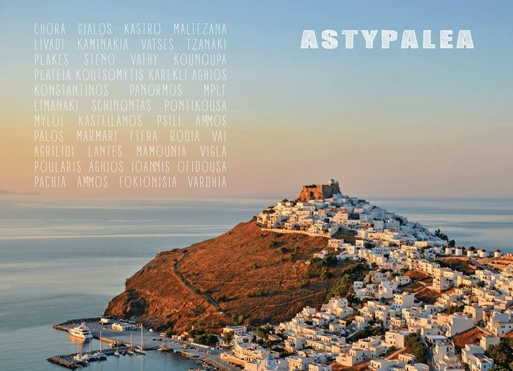 Summer is coming closer!  Explore Astypalaia at www.astypalaia-island.gr ...  [ Panoramic view of Chora before sunrise ]  #astypalaia #astipaleagram #greece #travel #travelgram #aegeansea #dodecanese #visitgreece