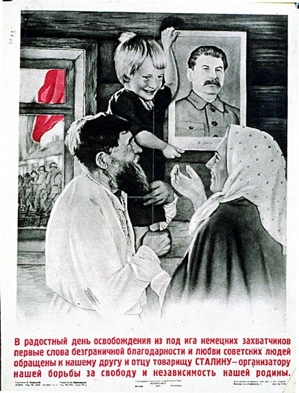 Viktor Koretskii: On the Joyous Day of Liberation (1943) On the joyous day of liberation from under the yoke of the German invaders, the first words of boundless gratitude and love of Soviet people are directed to our friend, father and comrade, Stalin - organizer of our fight for freedom and the independence of our motherland.