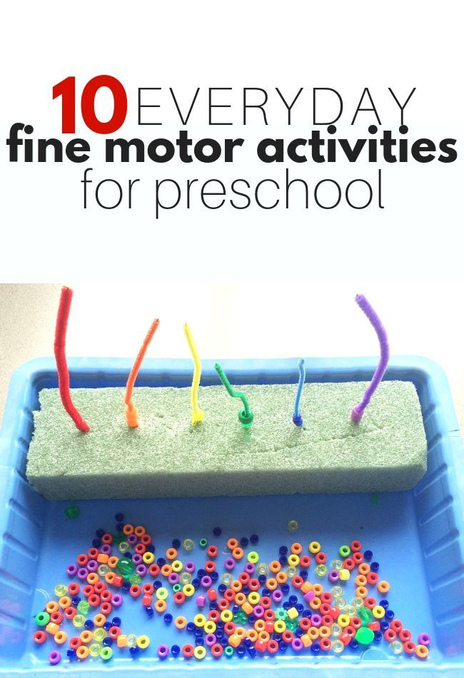 10 daily fine motor skills activities for preschoolers – Allison @ No Time For Flash Cards – # Allison #Cards #den # Fine Motor Activity