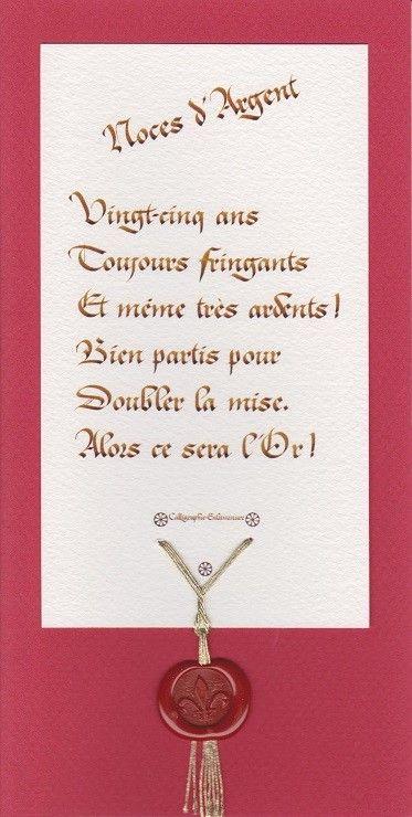 http://www.carterie-poitiers.com/cartes-evenements-cartes-mariage-anniversaire-mariage/2159-carte-pour-noces-d-argent-25-ans-de-mariage.html