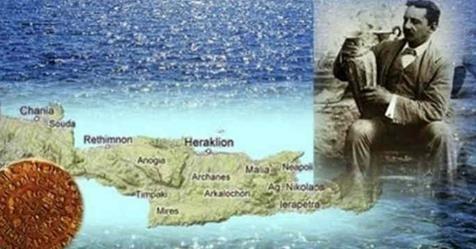Μωσαϊκό: Οι Φοίνικες πήραν το αλφάβητο απο τους αρχαίους Κρ...