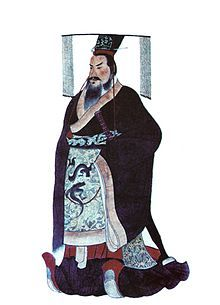 Qin Shi Huangdi onquered all other Warring States and united China in 221 BC.[4] Rather than maintain the title of king borne by the Shang and Zhou rulers, he ruled as the First Emperor of the Qin dynasty from 220 to 210 BC. The title emperor (huangdi) would continue to be borne by Chinese rulers for the next two millennia. One part of his legacy is the Terracotta Army. Wikipedia