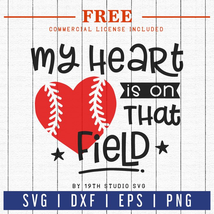 FREE Baseball Monogram SVG cut file, SVG, DXF, EPS, PNG