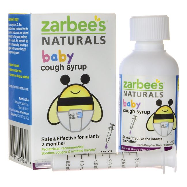 Baby Cough Syrup  Grape, 2 fl oz Liquid AED175.00 #UAESupplements