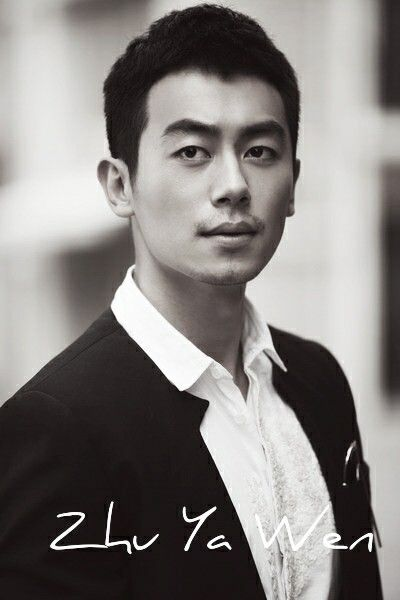 Zhu Ye Wen