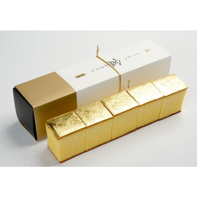 金のカステラ