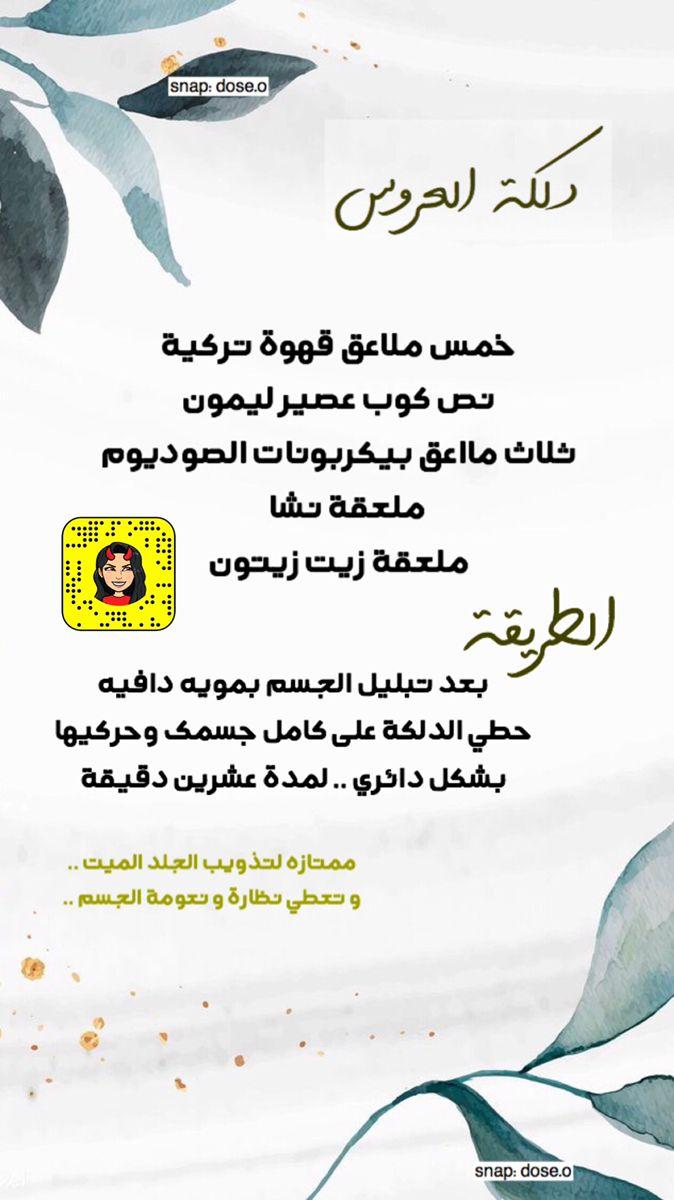 Pin By Alaaa A On Care عناية Memes Ecard Meme Ecards
