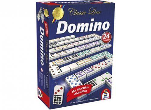 Κλασικό Ντόμινο/ Classic domino