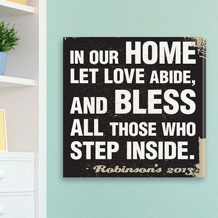 Aged Design Home Prayer Print on Canvas | Personalized Wall Art 14x14
