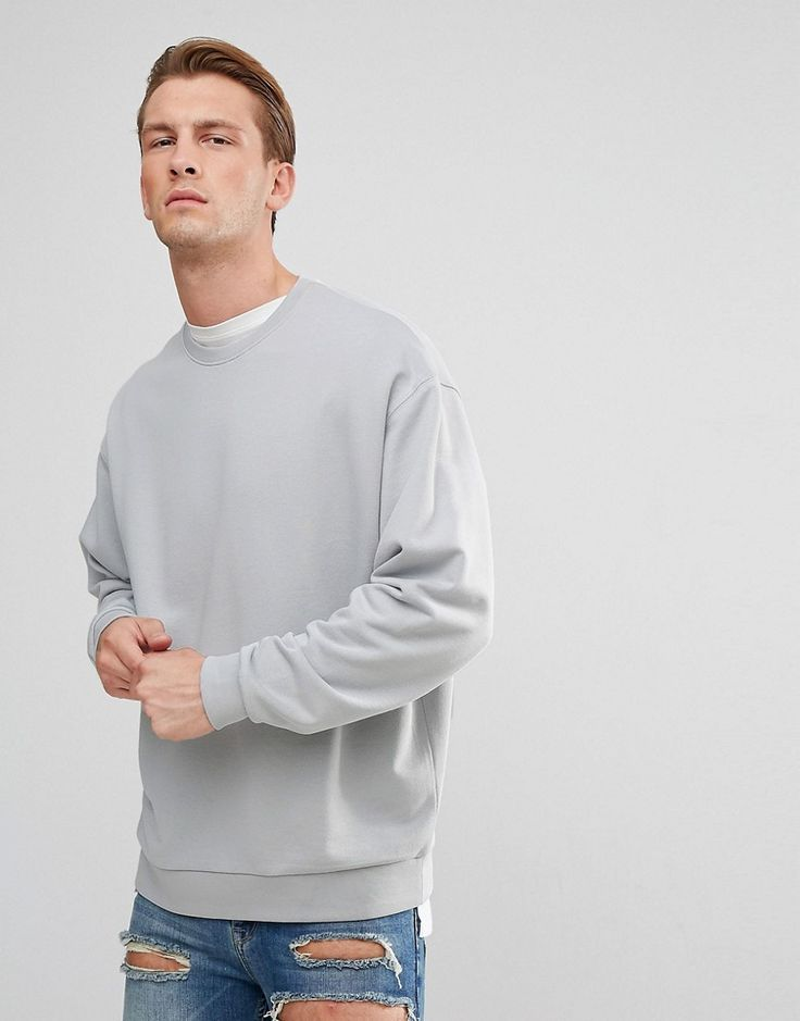 ASOS Oversized Sweatshirt in Gray - Gray