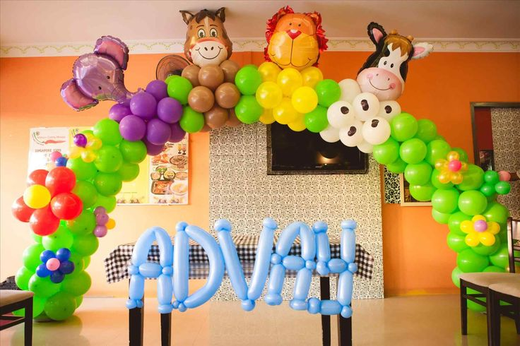 New simple balloon decoration for birthday party at home at homelivings.info