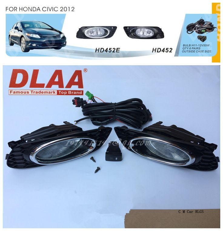 Car fog lamps, light source, safety DLAA fog lamps, suitable for Honda CIVIC 2012 H11/12 V 55 w