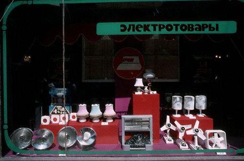 СССР в картинках, часть 2 (136 фото)