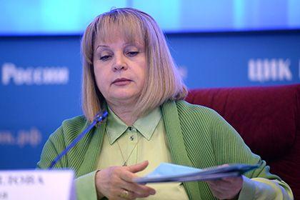 Глава ЦИК потребовала наказать прячущихся за женские юбки мерзавцев - Lenta.ru
