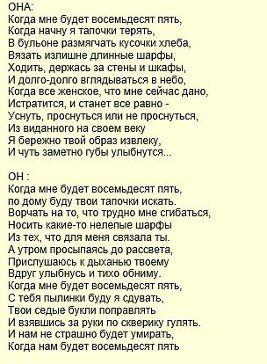 Жизнь одна... Одноклассники