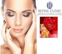 €149 instead of €300 for 1 Area of Anti - Wrinkle Injectables OR €199 instead of €400 for Two areas at Refine Clinic, Dublin!!