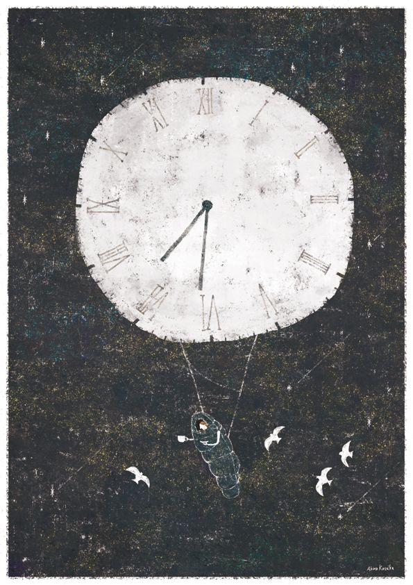 Akira Kusaka Illustration