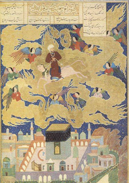 Attributed to `Abd al-Razzaq by Jahangir, black and white sketch attributed to Bihzad by Dust Muhammad, probably by Qasim Ali (pupil of Bihzad), like most of the other 22 paintings in the 1494/5 Khamsa.